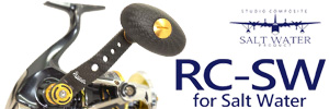 スタジオコンポジット RC-SWカーボンハンドル
