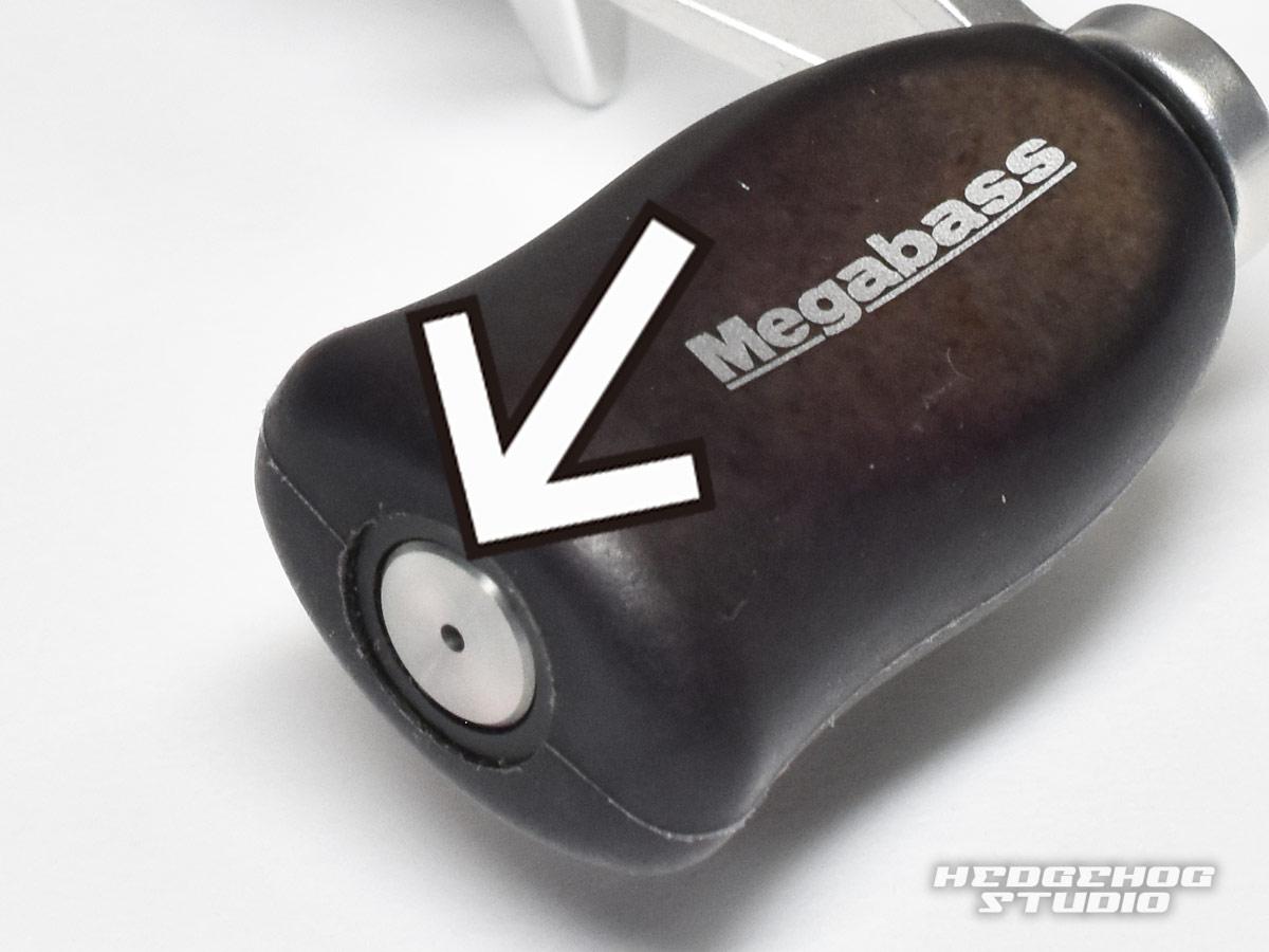 Megabass Hyper Cork Knob