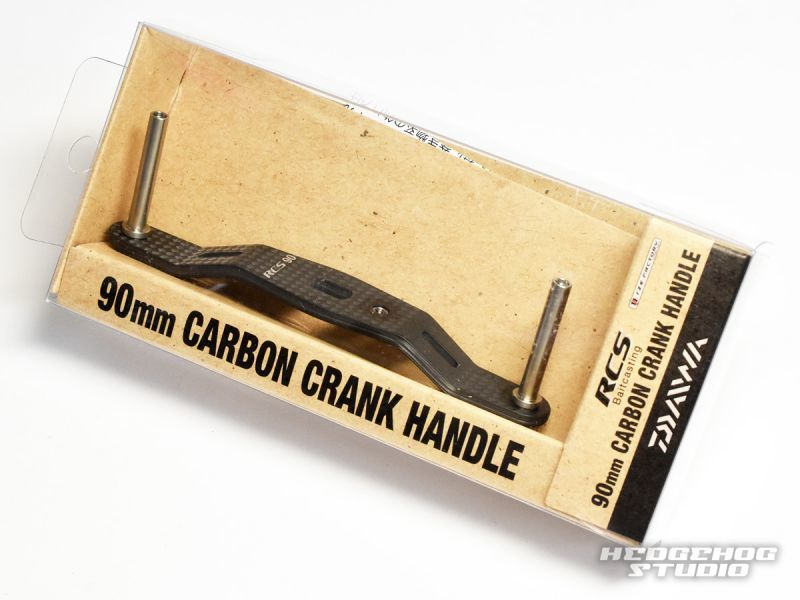 RCS Carbon Handle