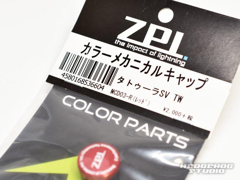ZPI Color Mechanical Cap MCD03