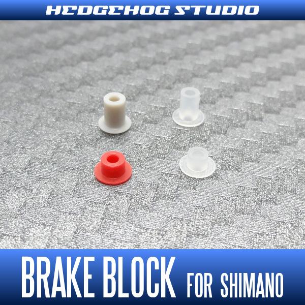 SHIMANO Brake Shoe