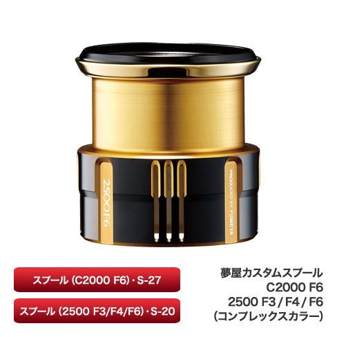 Fishing NEW Shimano reel Yumeya 14 Stella C2500 F3 spool parts