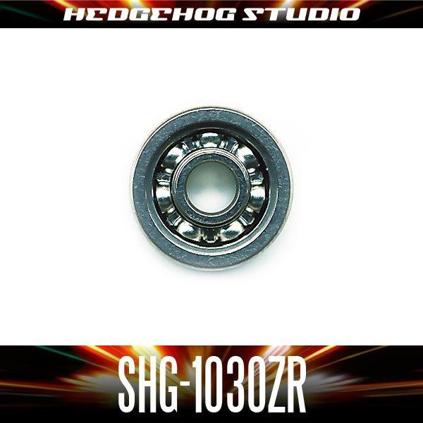 画像1: SHG-1030ZR 内径3mm×外径10mm×厚さ4mm 片面オープンタイプ (1)